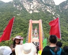 竞博官网吊桥