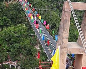 广东竞博官网吊桥