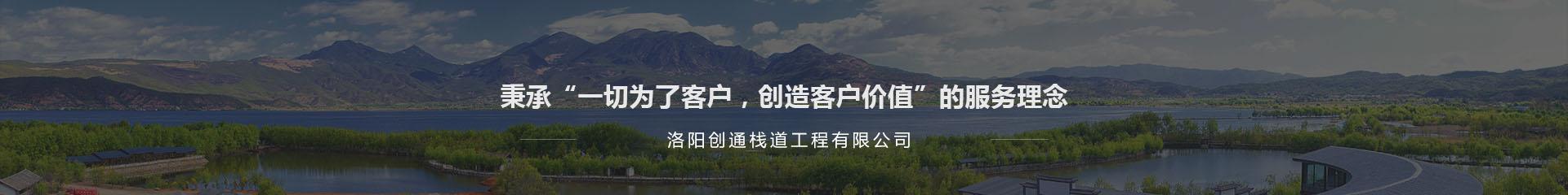 竞博官网吊桥承建
